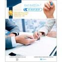 Contrat de distribution de Livre numérique
